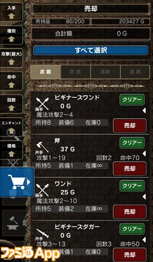 【11】コレクション要素3
