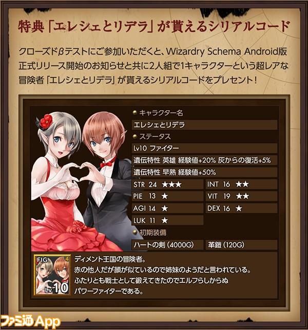 【2】シリアルコード