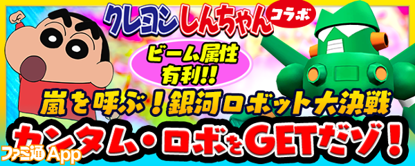 banner_event_0051_quest