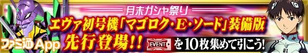 banner_shop_0102_web