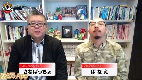 おじさんチャンネル1