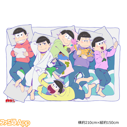 coverlet_osomatsusan1_sample