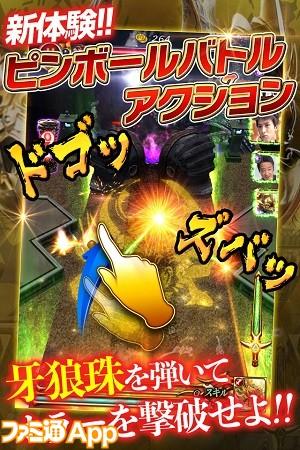 ゲームイメージ1