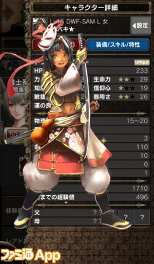 【7】多種多様なキャラクター2