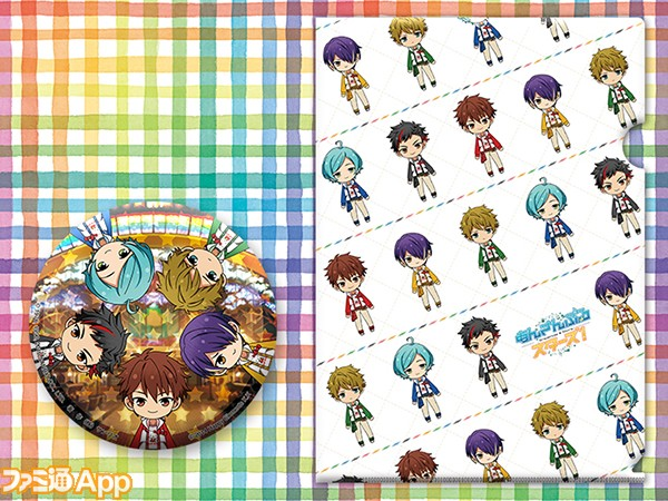 ensemble_stars_spl_contents01