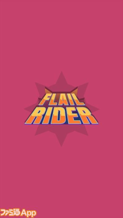 flail001