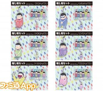 goods_item_1004352