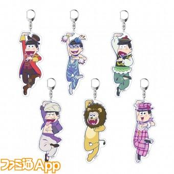 goods_item_1004357