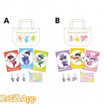 goods_item_1004368