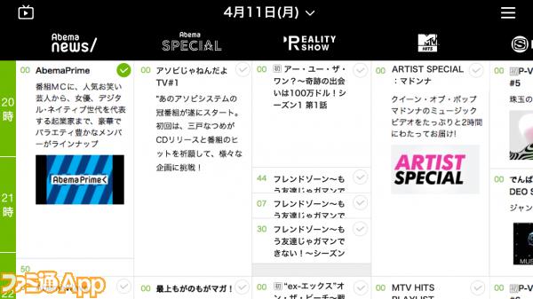 iOS_411_program