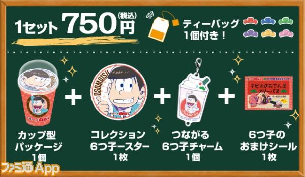 matsu_menu