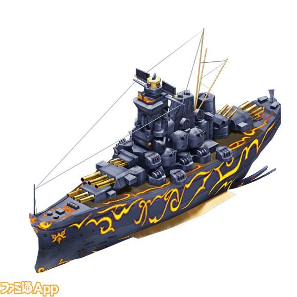 ship_musashi