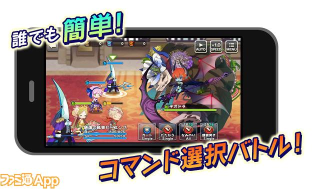 system_battle