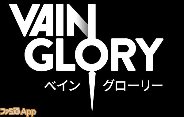 vainglory-logo_Japanese