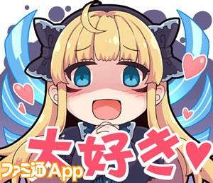 02LINE_stamp_daisuki
