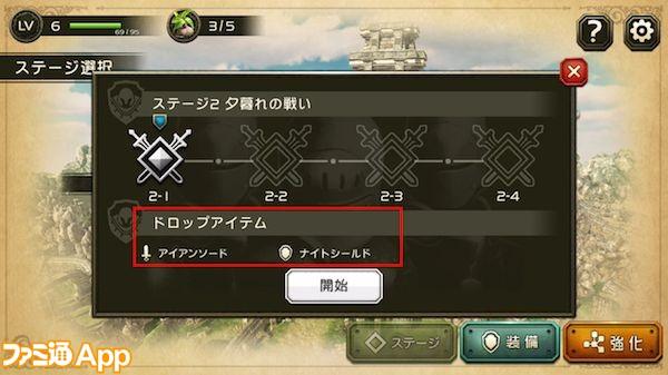 03-01_shitei
