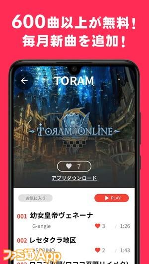 03_ASOBIMO-MUSIC_02