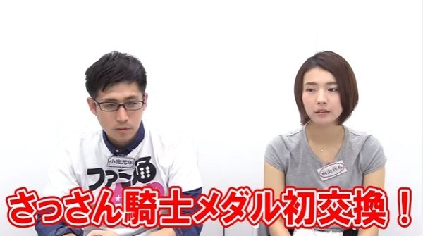 乖離性ミリオンアーサー_初心者向け動画1