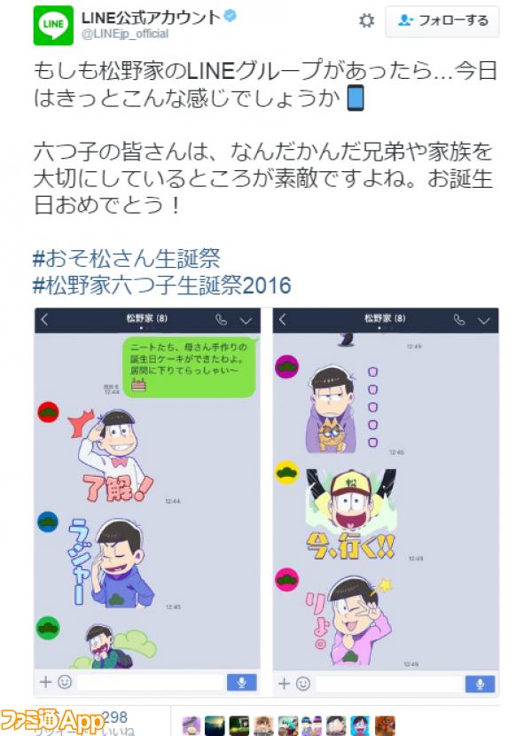 スクリーンショット 2016-05-24 18.24.53