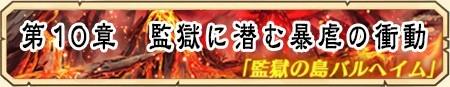 10shima (1)