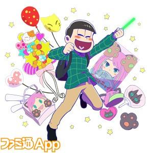 ★6チョロ松(ドルオタ)