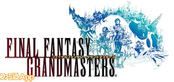 FinalFantasyGrandmastersLogo - コピー