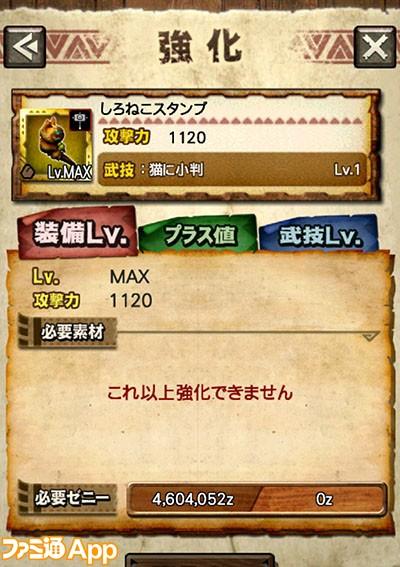 _20160510_165157