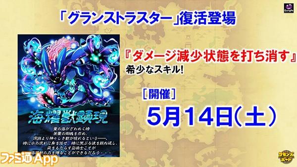 H-6 最新イベント情報◆最新版◆01