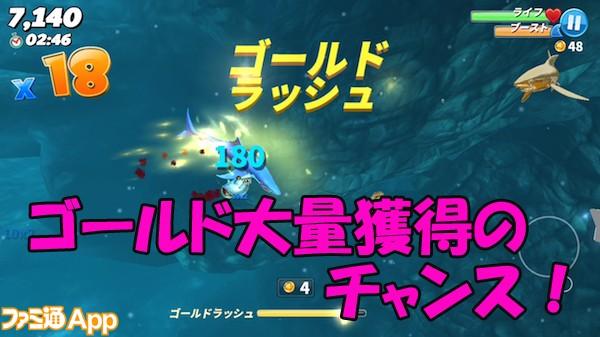 04-01 のコピー