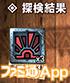 モンハンエクスプロアニャン検隊065