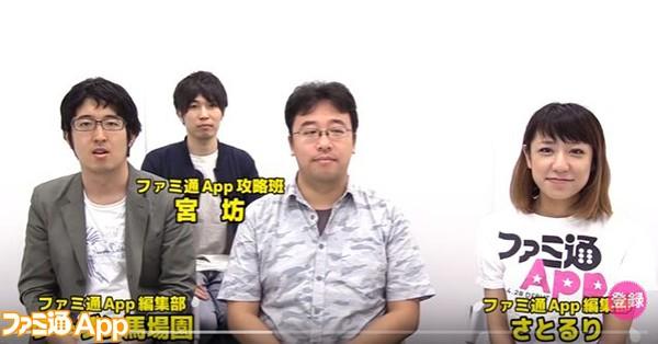 ソクリベ_動画01