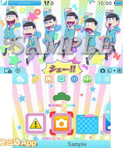 3DSテーマ_おそ松さん第五弾