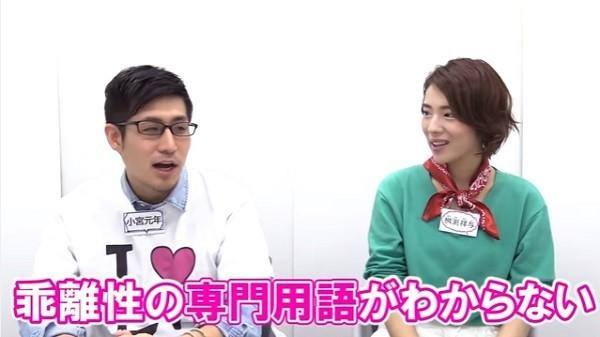 乖離性ミリオンアーサー_初心者向け動画3