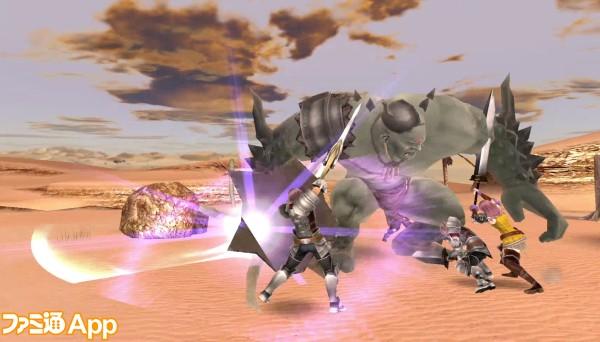 01両手剣―GREAT SWORD―