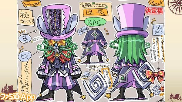 ガンフェス_ケリ姫07
