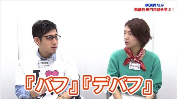 乖離性ミリオンアーサー_初心者向け動画4