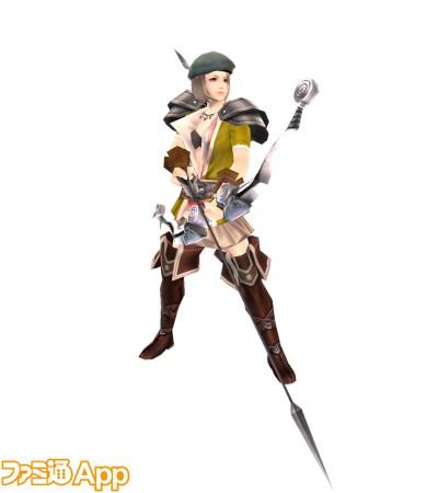 弓矢―ARROW―
