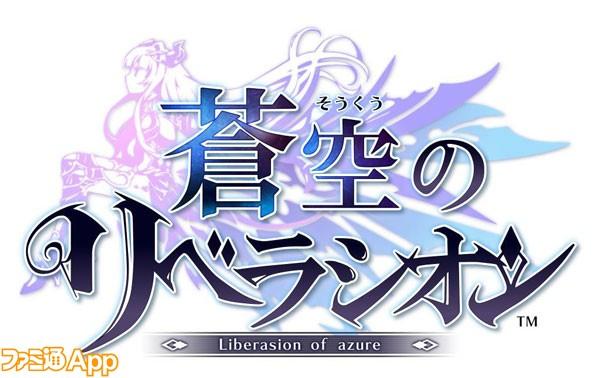 ソクリベ_logo