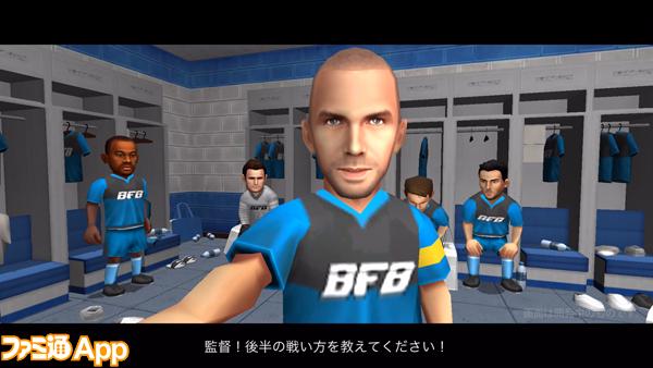 BFBチャンピオンズ_キャリア