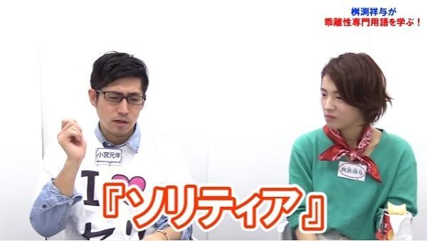 乖離性ミリオンアーサー_初心者向け動画5