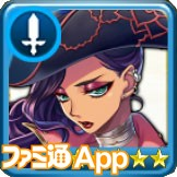 センノカ_コーマック(剣)