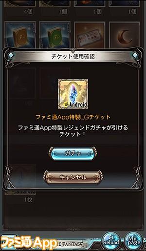 PH01_ガチャ