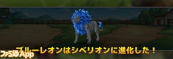 ネオモンスターズ_進化02