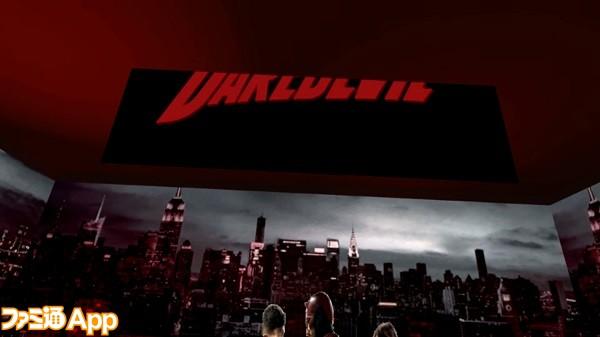 Netflix vrデモ07