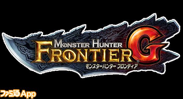 logo_MHF-G