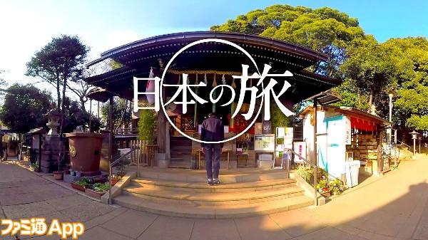 02_日本の旅_動画イメージ
