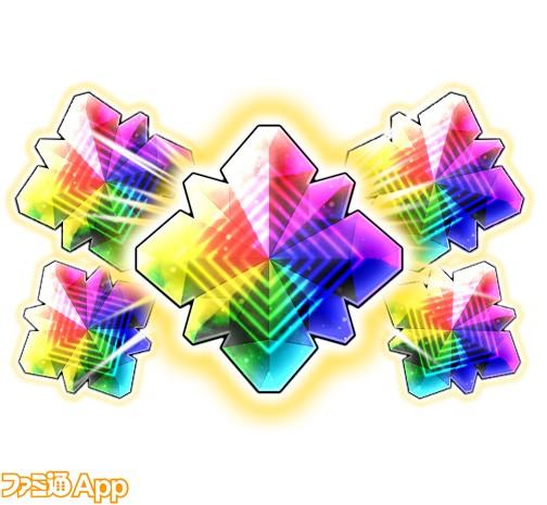 詩晶石イメージ