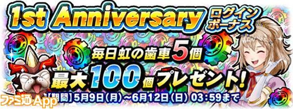 banner_login_1051_お知らせ