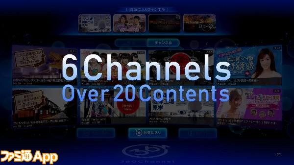 『360Channel』スライド資料_ページ_19