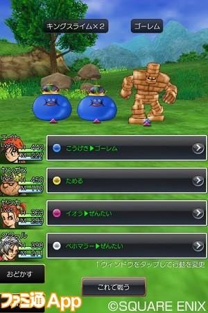 DQ8_02_battle